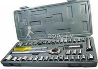 Большой набор инструмента ''Hard Tools'' 40 в 1