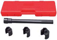 Набор съемников для наконечника поперечной рулевой тяги AmPro T75823