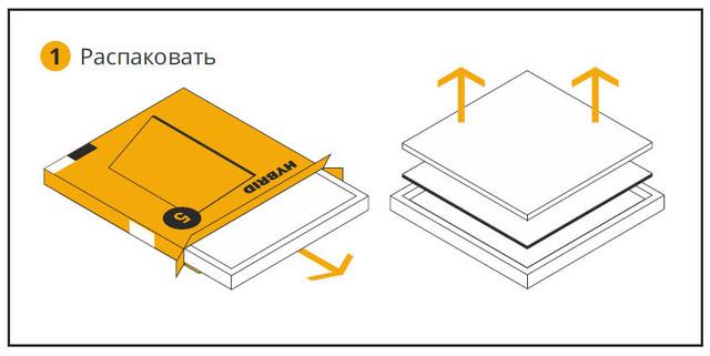 распаковка керамического обогревателя hybrid