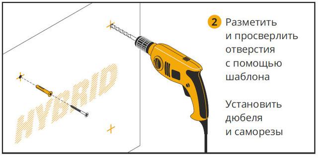 монтаж керамической панели hybrid