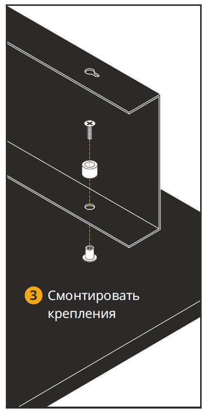 монтаж керамической панели hybrid, фото_1