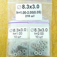 Регулировочные шайбы форсунок МТЗ 8,3x3,0 мм