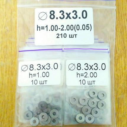 Регулировочная шайба дизельной форсунки МТЗ, 8,3 мм.* 3,0 мм, фото 2