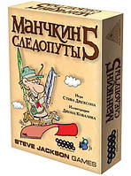 Настольная игра Манчкин 5: Следопуты 1328