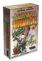 Настольная игра Манчкин Апокалипсис 1049