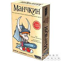 Настольная игра Манчкин (цветная версия) 1031