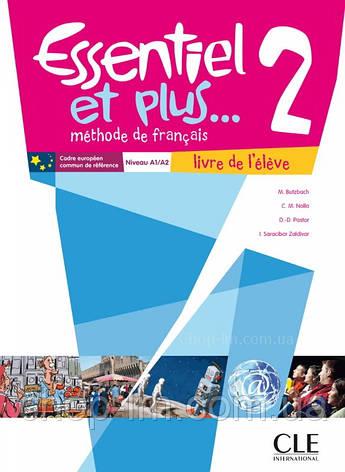 Essentiel et plus... 2 Livre de l'élève avec CD audio - Учебник / Cle International, фото 2
