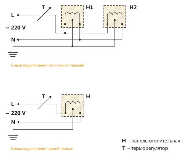 схема подключения нескольких обогревателей hybrid
