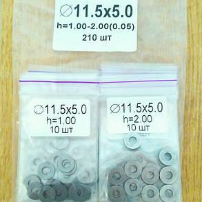 Регулировочная шайба дизельной форсунки 11,5 * 5,0 мм КамАЗ, Bosch, фото 2