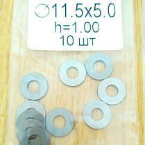 Регулировочные шайбы форсунок 11,5x5,0 мм, фото 2