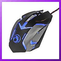 Игровая мышка компьютерная с LED подсветкой 7 цветов