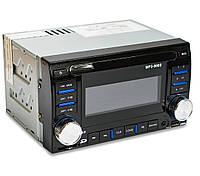 🔝 Автомагнитола 2 ДИН Mosfet MP3-9902 (USB + SD Card) магнитола (магнитофон) в машину (автомагнітола 2 DIN) | 🎁%🚚