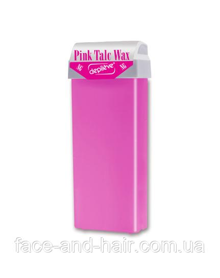 Розовый воск с тальком в кассете с роликовой головкой Depileve PINK TALC WAX ROLL 100 мл