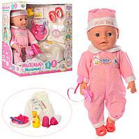 Кукла-пупс Baby Born (Беби Борн, Беби Бон) аналог для девочек 8196, фото 1