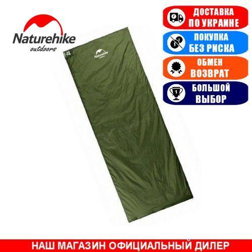 Спальний мішок Nature Hike MINI ULTRA LIGHT; 205х85см. Туристичний спальник Nature Hike NH16S004-L green