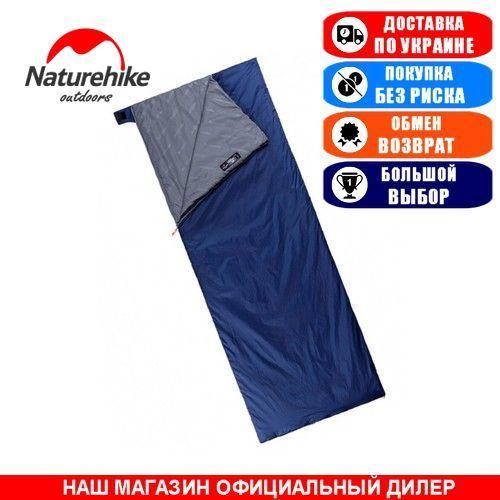 Спальный мешок Nature Hike MINI ULTRA LIGHT; 205x85см. Туристический спальник Nature Hike NH16S004-L blue