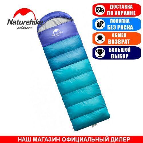 Спальный мешок NatureHike U280; 220x75см. Туристический спальник Nature Hike NH18U001-A U280 blue