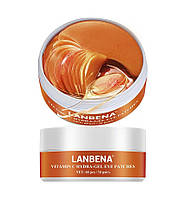 Гидрогелевые патчи для глаз LANBENA с витамином С
