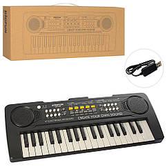 Детское пианино синтезатор BF-420 37 клавиш