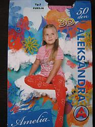 Колготки детские для девочки .50 den, Aleksandra (Amelia)                               (размер 110-122)