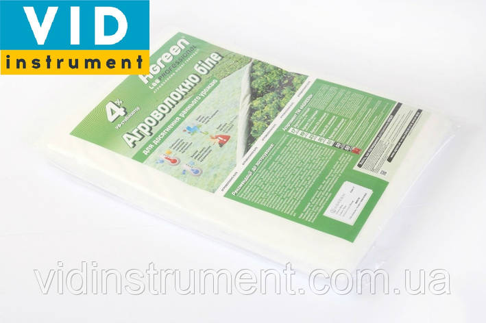 Агроволокно Agreen біле в пакеті 50 г/м2(1.6х10 м), фото 2