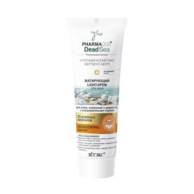 Витэкс Pharmacos DeadSea Light-Крем для лица Матирующий для жирной кожи 75мл