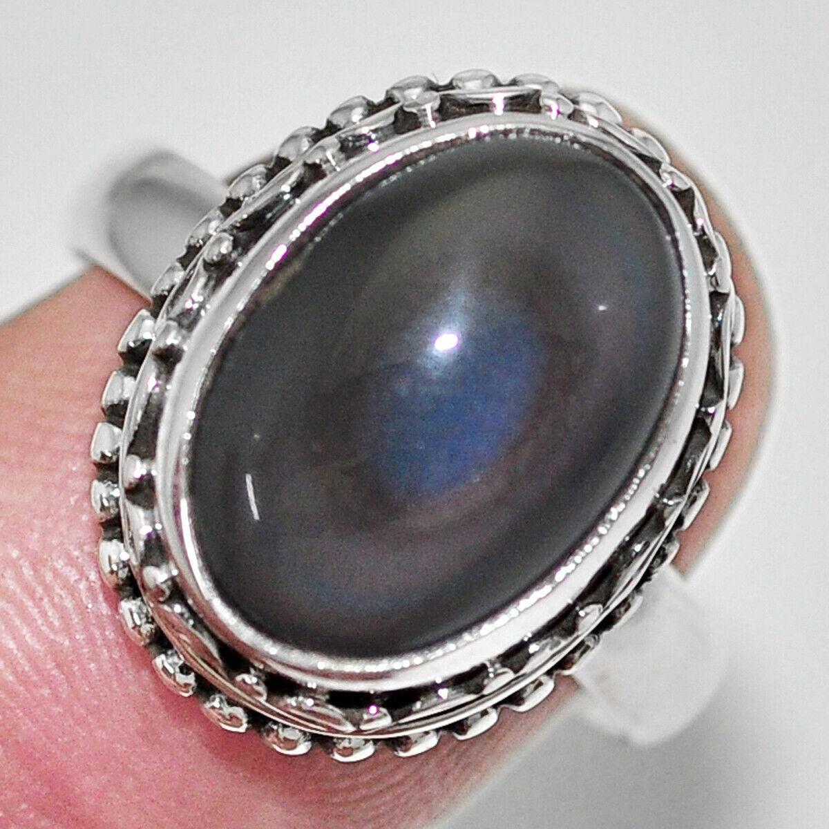 Серебряное кольцо с обсидианом, 2331КЦО