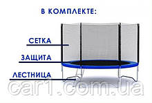 Батут  MS 0497 Profi Action  с лестницей и защитой  305см