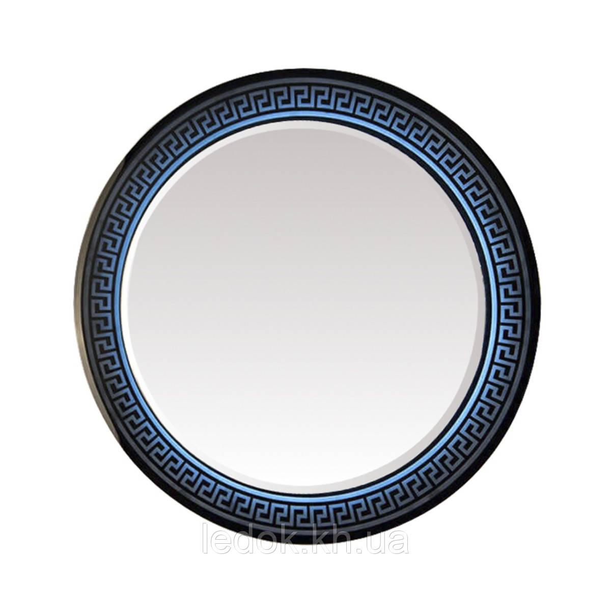Зеркало круглое с подсветкой Versace Black 70см