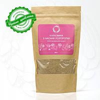Расторопшевая клітковина 0,25 кг без ГМО