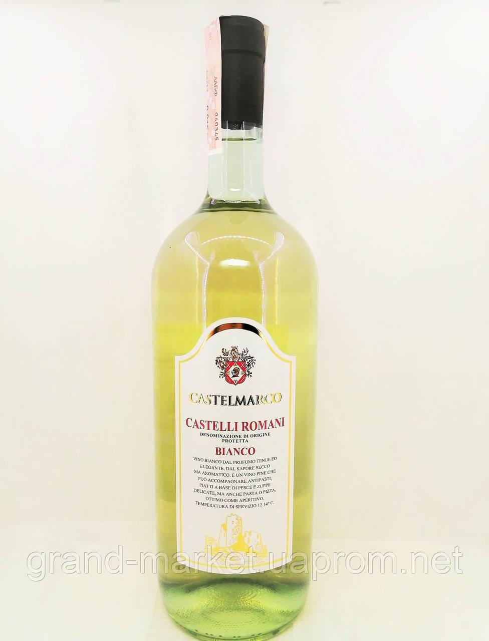 Вино біле Castelmarco Сastelli Romani Bianco DOC 1,5 л