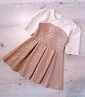 Р.134 распродажа! детское платье №1016 пудровое, фото 1