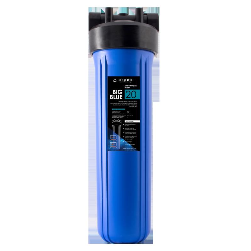 """Фільтр для пом'якшення води Organic BB20 (колба BigBlue 4,5х20"""")"""