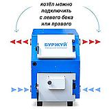 БУРЖУЙ УНІВЕРСАЛ УДГ 16 кВт, фото 3