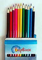 Карандаши цветные, 12 цветов, кольорові олівці Барвінок