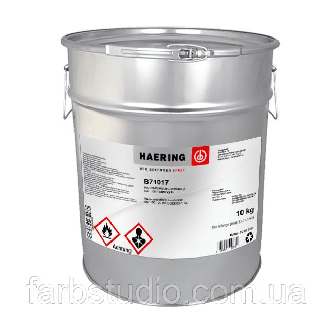 Эмаль поліуретанова фінішна Haering HAERPUR 2K-Decklack, glänzend B7 -1 кг