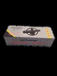 Фонарик BL-1103 / Фонарик для самозащиты (уценка)