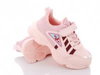 Детские кроссовки Alemy Kids для девочки розового цвета. Размер 32-37.