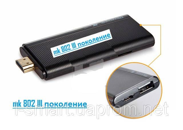 Mk 802 III Android SmartTV MiniPC