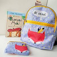 Рюкзак детский Light Be brave лисичка 22х28х12 см (RDL_20A025_ZHL)