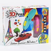"""Ручка 3D для детей модель 7424 """"FUN GAME"""", 6 цветов пластика и 10 цветных карточек для создания фигур."""