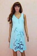 Ночная сорочка из хлопка на широких лямках для беременных Стрекоза 44-58 р
