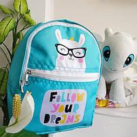 Рюкзак детский Light Follow your dreams 22х28х12 см (RDL_20A012_WH)