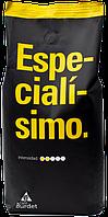 """Кофе в зернах """" Cafe Burdet Especialisimo """" 1 kg."""