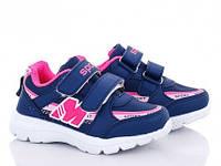 Детские кроссовки ВВТ для девочки. Цвет синий. Размер 26-31.