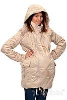 Демисезонная универсальная слингокуртка 4 в 1. Бежевый