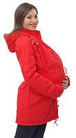 Демисезонная универсальная слингокуртка 4 в 1. Красный