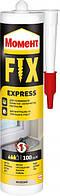 Клей монтажный Henkel EXPRESS FIX 375 г