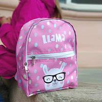 Рюкзак детский Light Lama 22х28х12 см (RDL_20A002_WH)
