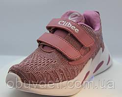 Легкие кроссовки  clibee для девочек 34р. по стельке 21,5 см